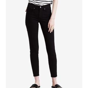 Levi's 311 jeans